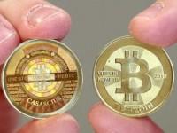 Британское правительство займётся регулированием виртуальных валют