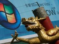 Microsoft выдаёт китайцам смартфоны за добровольное увольнение