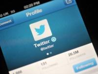 Twitter будет продавать рекламу в Украине