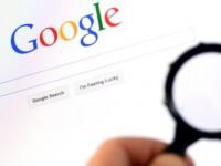 Хакер обнаружил простой способ деанонимизации пользователей Google
