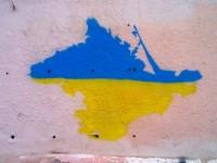 Активисты обратились к Google с петицией не признавать аннексию Крыма