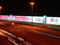 Реклама смартфона принесла компании LG место в Книге рекордов Гиннеса