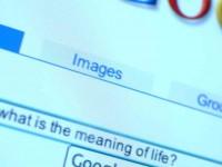 Германия требует от Google раскрыть алгоритмы поиска