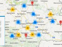 В Сети появился сайт с данными для переселенцев из зоны АТО