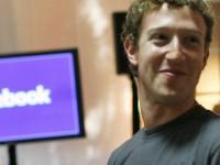 Facebook будет разрабатывать открытое программное обеспечение