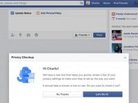 Facebook научит пользователей защищать личные данные