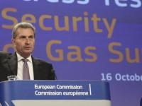 Введение «налога на Google» обсуждается в Европарламенте
