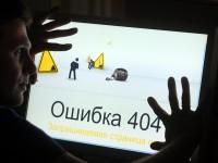 Российские активисты просят власть ограничить в стране Интернет
