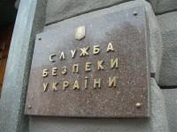 СБУ призывает украинцев отказаться от «ВКонтакте»