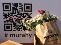 Киевские активисты создали торговую платформу для помощи армии