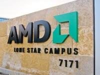 AMD распродаёт недвижимость и сокращает штат