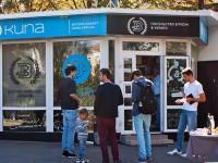 В Киеве открылось «Bitcoin-посольство»