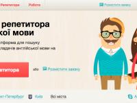 Интервью с Preply — украинским проектом поиска онлайн-репетиторов