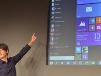 Microsoft выложила в Сеть раннюю версию Windows 10