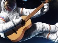 NASA завело учётную запись в SoundCloud