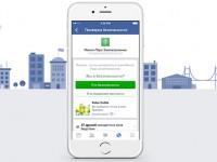 Новый инструмент Facebook позволяет узнать о пострадавших в стихийных бедствиях