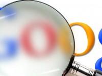 Новый «размытый» алгоритм улучшает поиск по зашифрованным документам