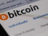 Американские исследователи испытали бота, зарабатывающего на курсе Bitcoin