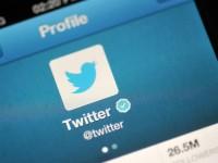 Twitter подала в суд на правительство США, защищая права пользователей