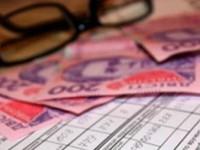 Киевляне получили онлайн-инструмент для подсчёта стоимости услуг ЖКХ