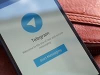 Разработчики объявили награду за успешный взлом мессенджера Telegram