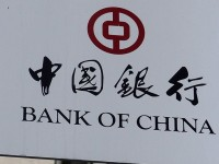 Bank of China открывает «умное» отделение с программным обеспечением от IBM