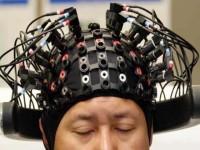 Учёные доказали возможность контроля разума человека силой мысли