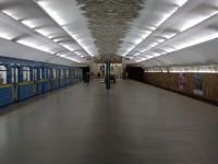 Киевский метрополитен вышел в Twitter