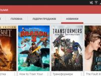 Google начала продавать кино в Украине