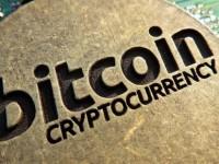 В Украине появится сервис обмена Bitcoin на обычные деньги