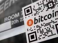 Bitcoin Foundation Ukraine ответила на запрет Нацбанка расплачиваться в Bitcoin