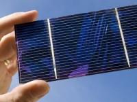 Американцы создали наноматериал, который превращает 90% света в тепло