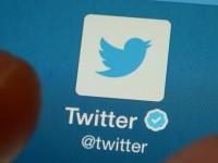 Twitter открыл для поиска все когда-либо опубликованные записи