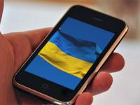 «Интертелеком» предлагает украинцам мобильный Wi-Fi роутер и 3G-связь
