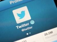 В Twitter размышляют об отмене лимита в 140 знаков, и разрабатывают новые приложения