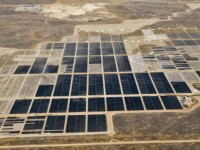 Американцы запустили самую мощную в мире солнечную электростанцию