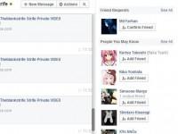 В Facebook свирепствует новый вирус