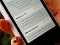 Нацкомиссия по вопросам связи и информатизации Украины назначила дату 3G-тендера
