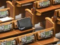 Чего ожидать от лоббистов IT в парламенте?