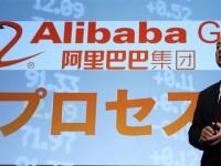 Alibaba направила $161 млн на борьбу с контрафактом