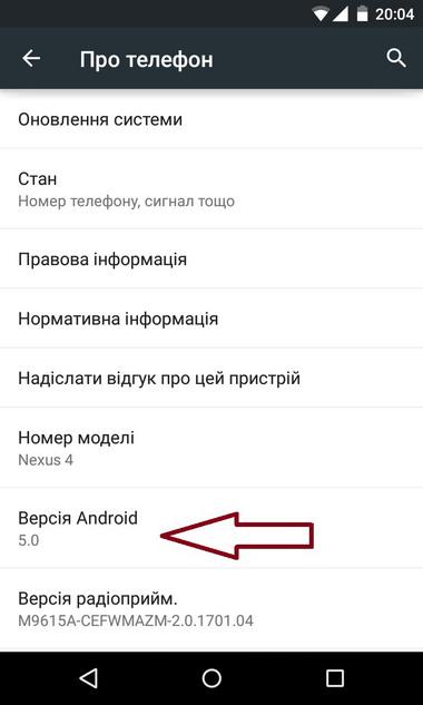 Android 5.0 Lollipop получил обновлённый интерфейс