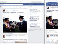 Facebook предлагает искать по ключевым словам в записях