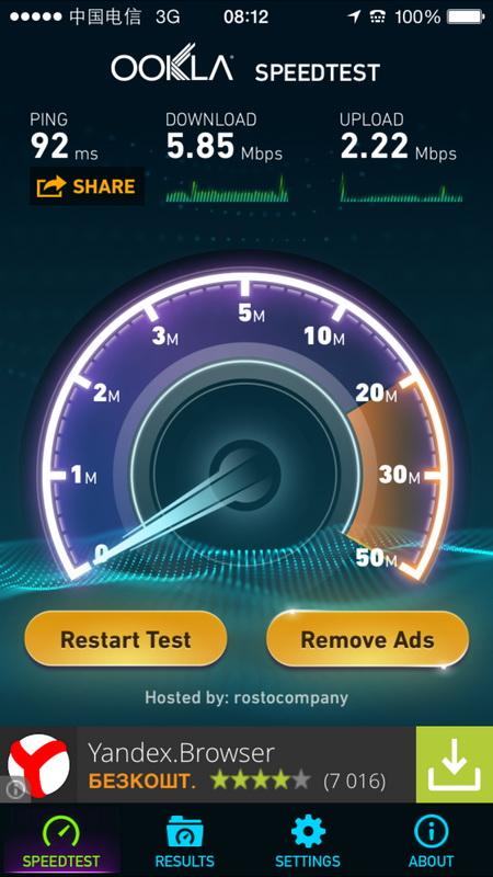 В результате тестирования 3G-сети Интертелекома на iPhone 6 удалось зафиксировать  скорость 5,85 Мбит/с