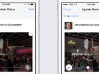 Facebook будет автоматически улучшать фотографии пользователей на смартфоне