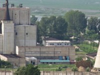 Атомные реакторы Южной Кореи атаковали неизвестные хакеры