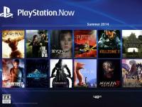 """""""Умные"""" телевизоры Samsung получат функцию стриминга игр PlayStation"""