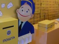 «Укрпочта» обязалась ускорить доставку с Amazon и eBay