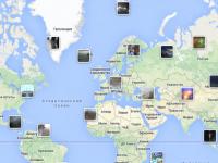 Сайт Lookr собрал тысячи web-камер со всего мира