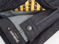 Symantec готовит к выпуску «умные» джинсы, которые защищают данные