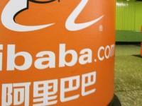 Alibaba Group построит в Южной Корее собственный торговый город